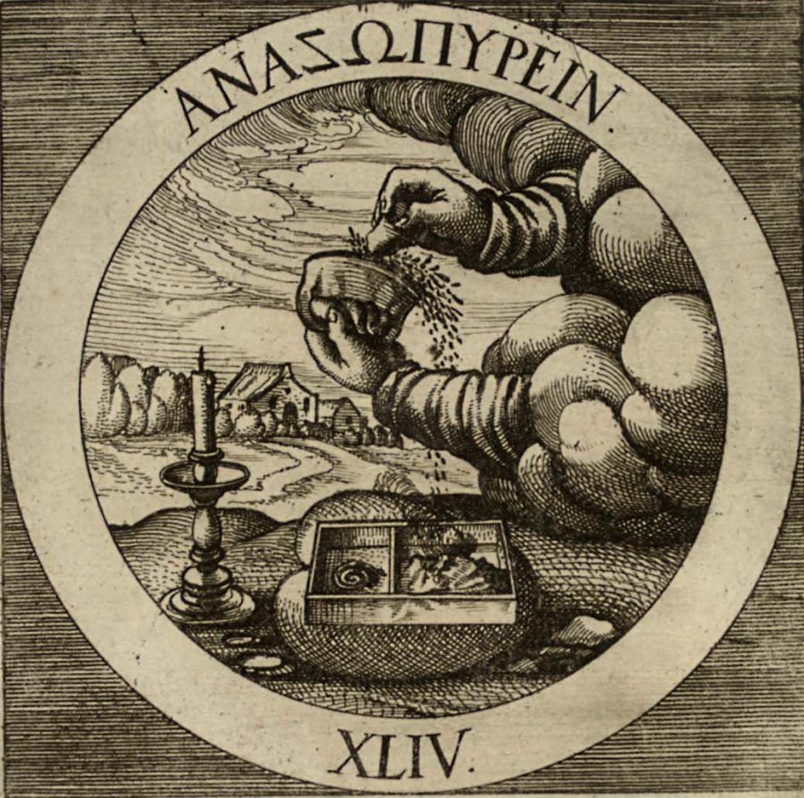 emblem-44b